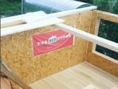 Видео о строительство дома из Сип Панелей