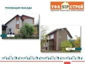 fasadnaya-plitka-hauberg-hauberk-v-ufe-10