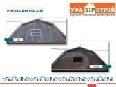 fasadnaya-plitka-hauberg-hauberk-v-ufe-11