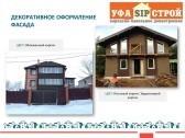 fasadnaya-plitka-hauberg-hauberk-v-ufe-12