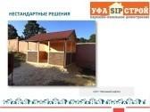 fasadnaya-plitka-hauberg-hauberk-v-ufe-14