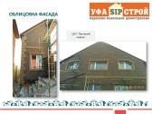 fasadnaya-plitka-hauberg-hauberk-v-ufe-9