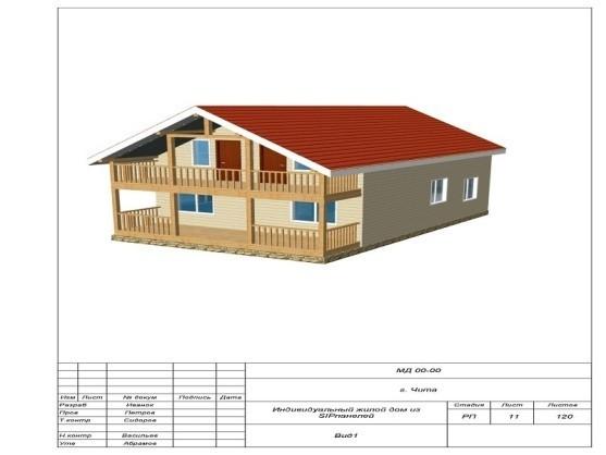 proektirovanie-domov-iz-sip-paneley-v-ufe-5