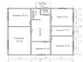 dom-za-2-milliona-pod-klyuch-v-ufe-6